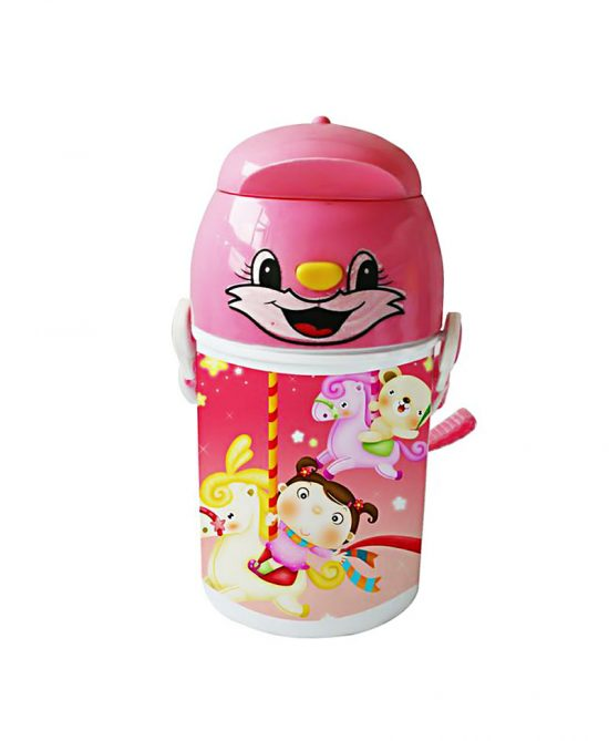 Water Bottle For kids/School Pink Color: